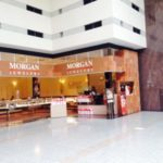 Morgan Jewelers at The Boulevard Mall Las Vegas