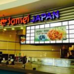 Sansei Japan at The Boulevard Mall Las Vegas