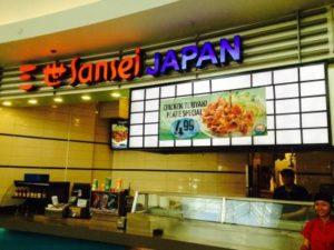 Sansei Japan at The Boulevard Mall Las Vegas